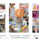 Best Sites for Kids Activities Part 1